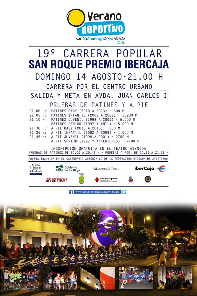 Horarios de 19ª Carrera Popular San Roque premio Ibercaja